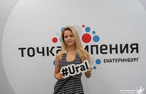 Welcome Business Day состоялся